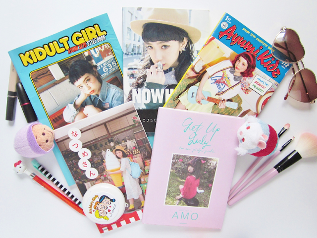 My Japanese Fashion Books Collection