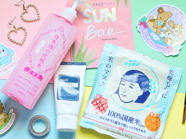July 2019 Monthly Favorites