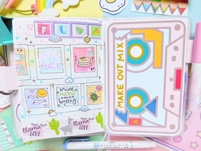 My Favorite Hobonichi Pages