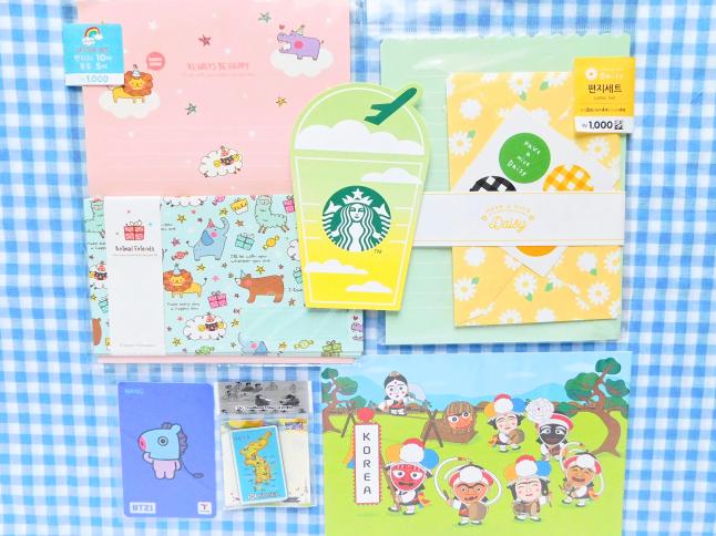 South Korea Care Package